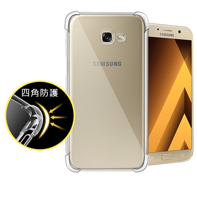 VXTRA 三星 Samsung Galaxy A5 (2017) 四角防護氣墊...