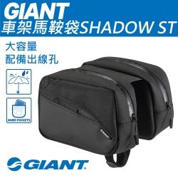 GIANT SHADOW ST TT 上管馬鞍袋