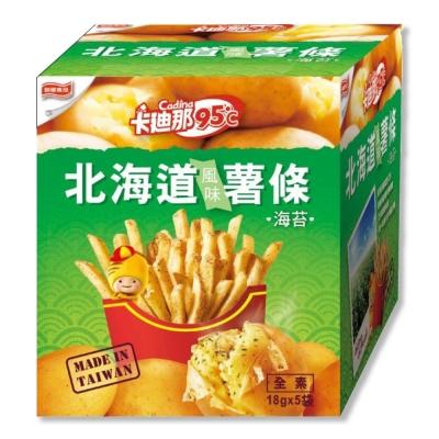 卡迪那 95度C北海道風味薯條-海苔