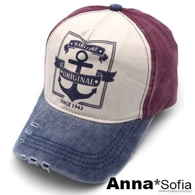 AnnaSofia 船錨標誌 棉質防曬遮陽嘻哈棒球帽老帽(藏藍簷酒紅系)