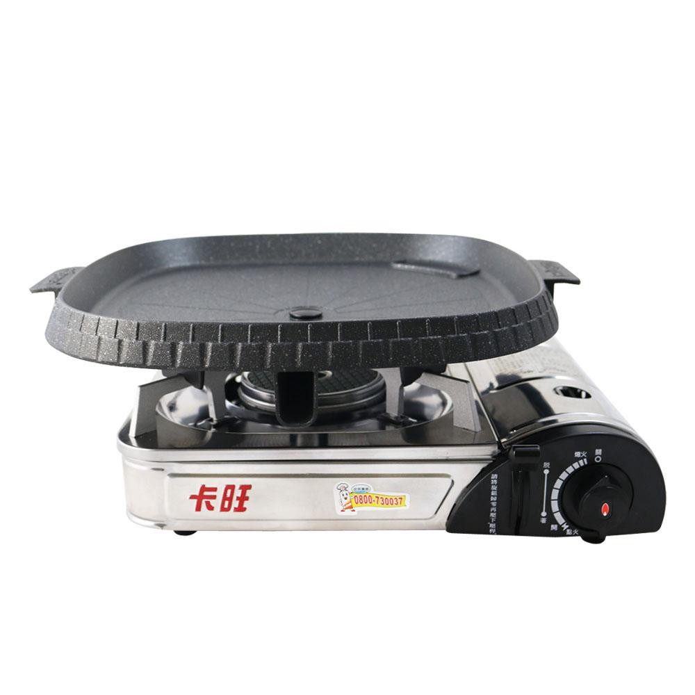 遠紅外線瓦斯爐K1-A013SC+火烤兩用花形紋烤盤NU-B