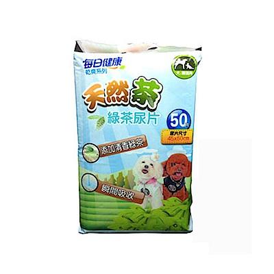 每日健康 天然茶 綠茶抗菌尿片/尿布 50枚入-兩入組