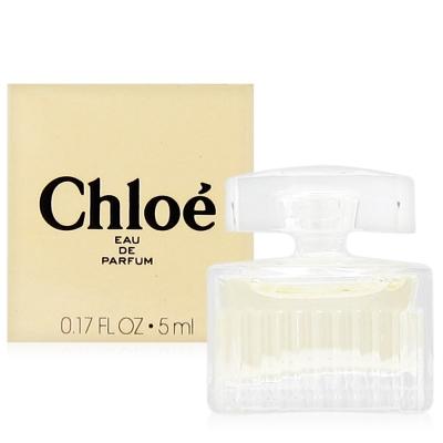 Chloe 同名女性淡香精5ml贈專櫃隨機針管1份