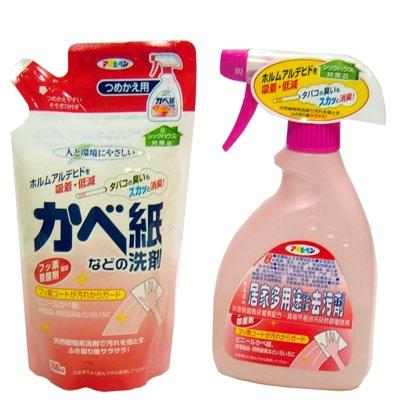 日本居家多用途泡沫去污劑手噴瓶400ml+補充包350ml
