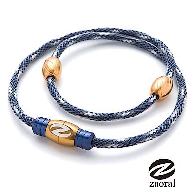 Zaoral甦活磁石項圈(藍.金)-L/M