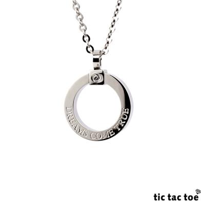 【tic tac toe】風中奇緣 女鍊