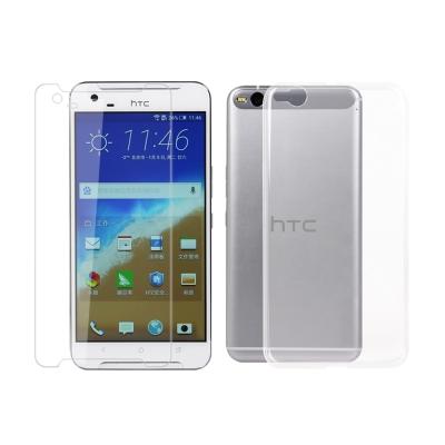 Myshell-HTC-One-X9-防護組合包