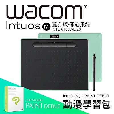 【動漫學習包】Wacom Intuos Comfort Medium 藍牙繪圖板(綠)