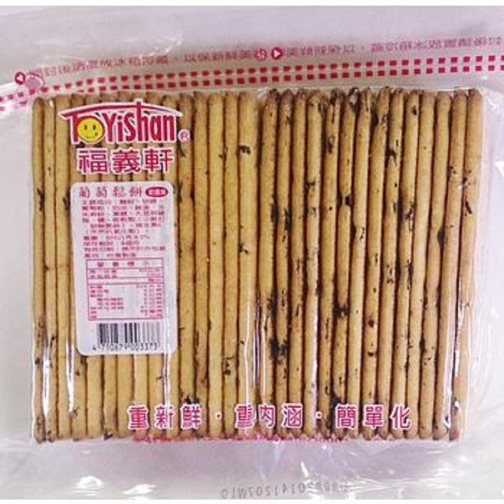 【福義軒】葡萄鬆餅 (500g)5包團購組