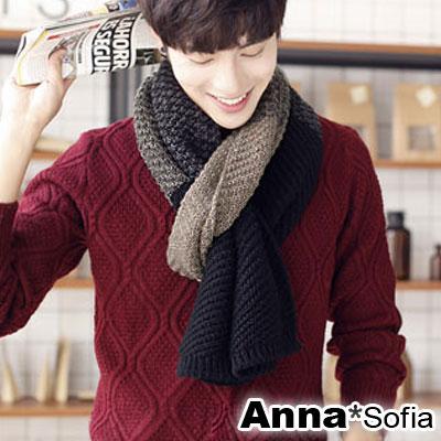 AnnaSofia 層色毛線混織款 披肩超長圍巾(黑灰褐)