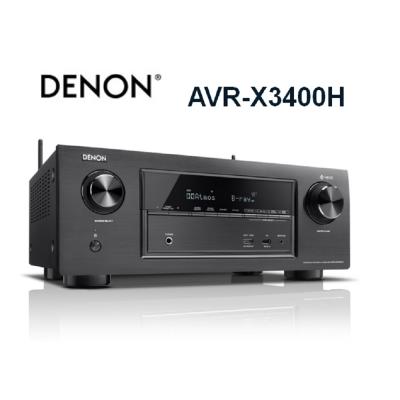 Denon AVR-X3400H 7.2聲道AV環繞擴大機
