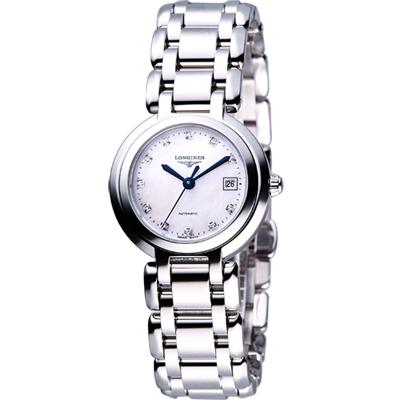 LONGINES PrimaLuna 新月水舞真鑽機械腕錶-珍珠貝/26.5mm