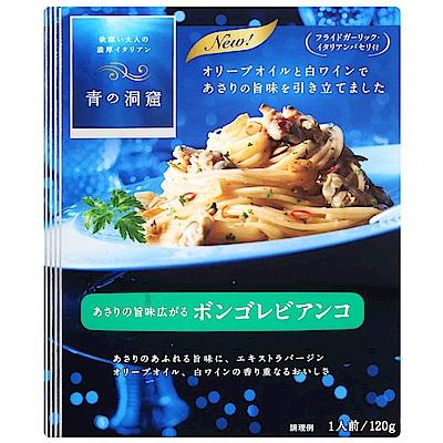 日清 青之洞窟白酒蛤蜊風味義大利麵醬(120g)