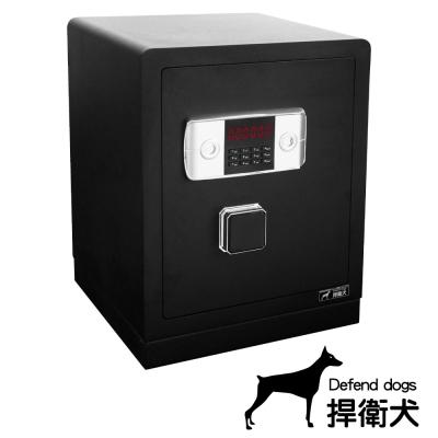 捍衛犬-厚鐵液晶雙鑰保險箱-45LCPK-41KG