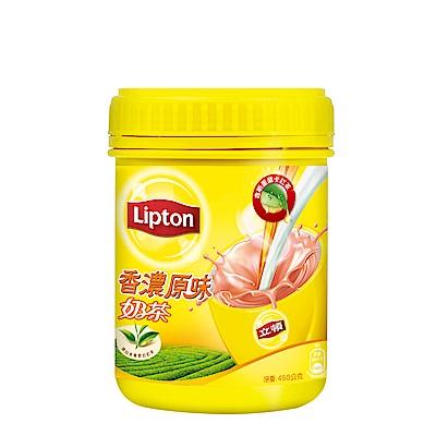立頓 奶茶粉原味罐裝 450g