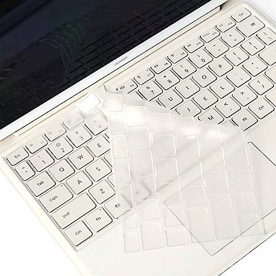 EZstick Huawei Matebook E 奈米銀抗菌 TPU 鍵盤膜