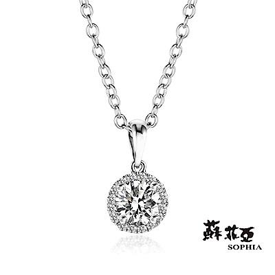 蘇菲亞SOPHIA - 施華洛0.30克拉ESI 3EX鑽石項鍊