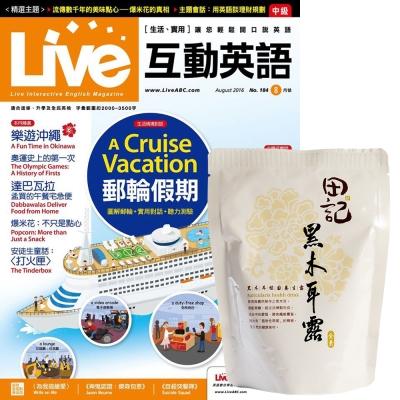 Live互動英語朗讀CD版 (1年12期) 贈 田記黑木耳桂圓養生露 (300g/10入)