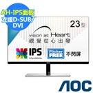 AOC I2379V 23型 AH-IPS 窄邊框電腦螢幕