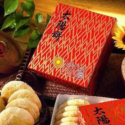 太陽堂老店-蜂蜜太陽餅x2盒-12入-盒