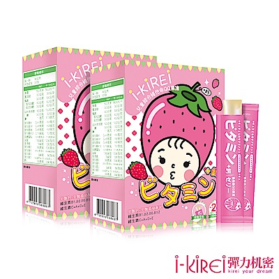 i-KiREi 兒童綜合維他命QQ果凍+鈣-草莓多多風味2盒組(共40條)