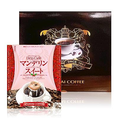 澤井咖啡 掛耳式咖啡-曼特寧(8gx50入)