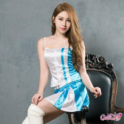 展場SHOW GIRL  藍白賽車女郎角色扮演服二件組(水藍F) Caelia