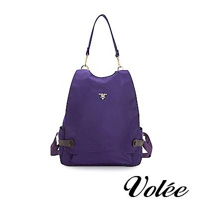 Volee飛行包 - 趣旅行菱形筆電後背包-法國紫