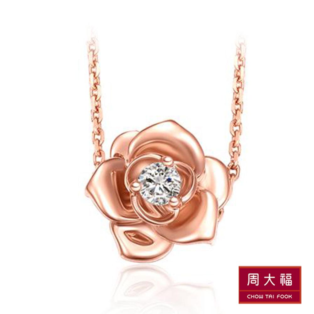 周大福 愛在心弦玫瑰花鑲鑽18K玫瑰金項鍊