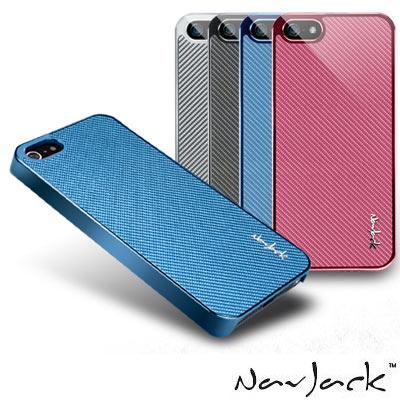 Navjack Corium 系列 iPhone 5 玻纖保護殼