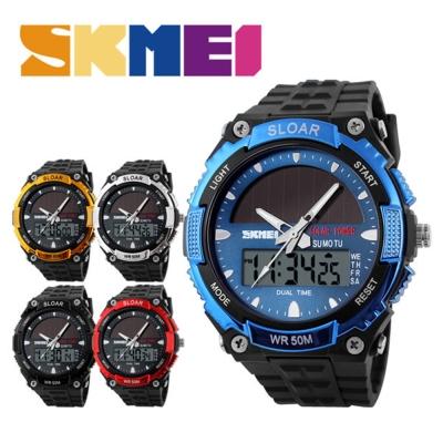 SKMEI時刻美 潮流金屬感太陽能雙動力電子錶-黃