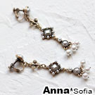 AnnaSofia 古典雅緻菱珠 大型夾式耳環耳夾(古金系)