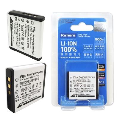 Kamera 佳美能 For Fujifilm NP-50 高容量相機鋰電池