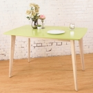 Bernice-薇拉雙色餐桌