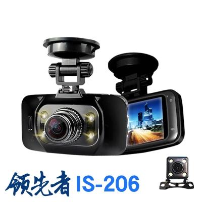 領先者 IS-206 1080P高畫質 前後雙鏡行車紀錄器 - 急速配(送HC-60)