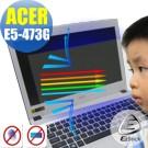 EZstick ACER Aspire E14 E5-473G專用 防藍光螢幕貼