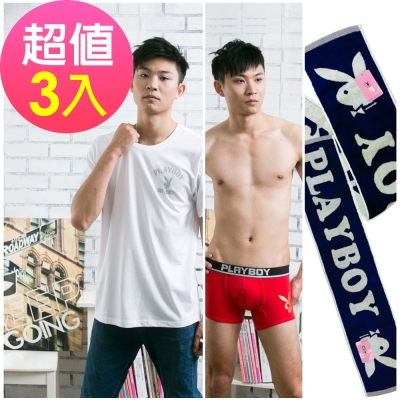 PLAYBOY 紅色兔頭印花平口褲 T恤 運動毛巾超值組合(3件組)