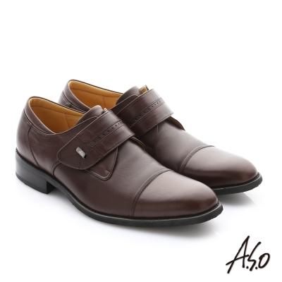 A.S.O 型男超輕 油感牛皮奈米魔鬼氈紳士皮鞋 咖啡色