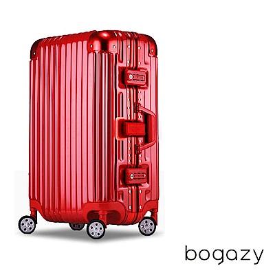 Bogazy 迷幻森林 26吋鋁框PC鏡面行李箱(金屬紅)