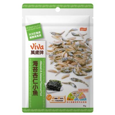 萬歲牌 海苔杏仁小魚(80g)