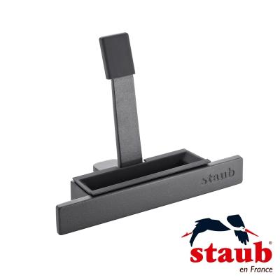法國 Staub 鍋蓋放置架 23*9.5*18 cm