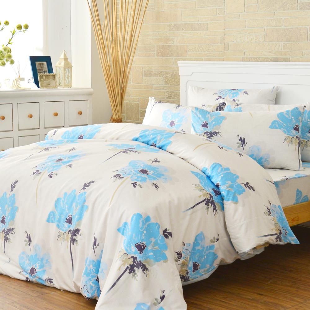 LAMINA 花語綻放-藍-精梳棉四件式被套床包組(加大)