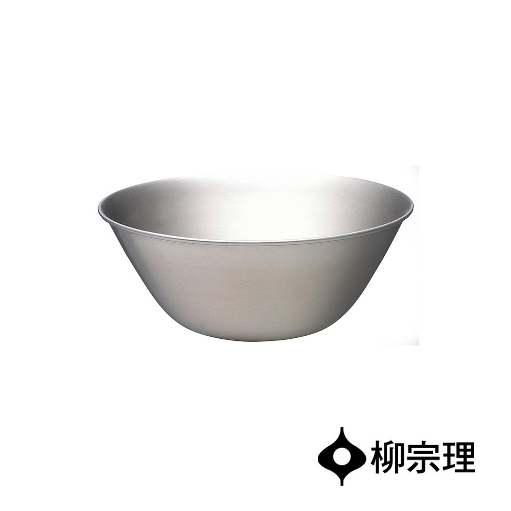 日本柳宗理不鏽鋼調理盆16cm