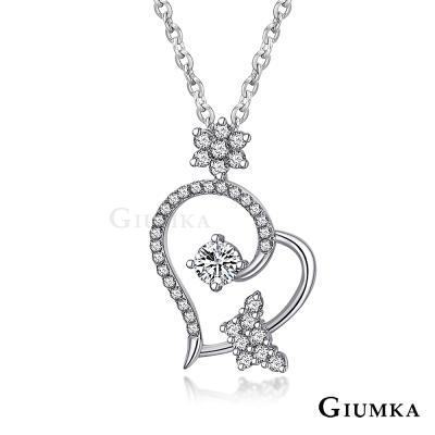GIUMKA 心蝶戀花 項鍊 八心八箭