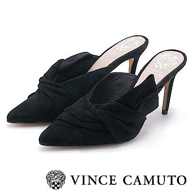 Vince Camuto 麂皮氣質扭結尖頭細高跟鞋-絨黑