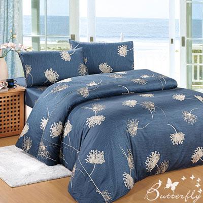 BUTTERFLY-菊池花頌-單人三件式40支紗純棉被套床包組-藍