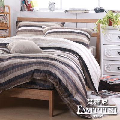 梵蒂尼Famttini-都會爵士 特大頂級純正天絲萊賽爾兩用被床包組