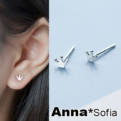 AnnaSofia 迷你小皇冠 925純銀耳針耳環(銀系)