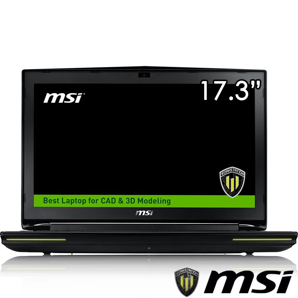 MSI微星 WT72-233 17吋繪圖筆電(i7-6920/M5500/512G+1T/32G