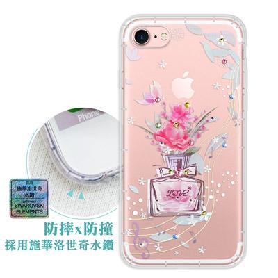 PGS iPhone 8/iPhone 7 水鑽空壓氣墊手機殼(玫瑰香水)